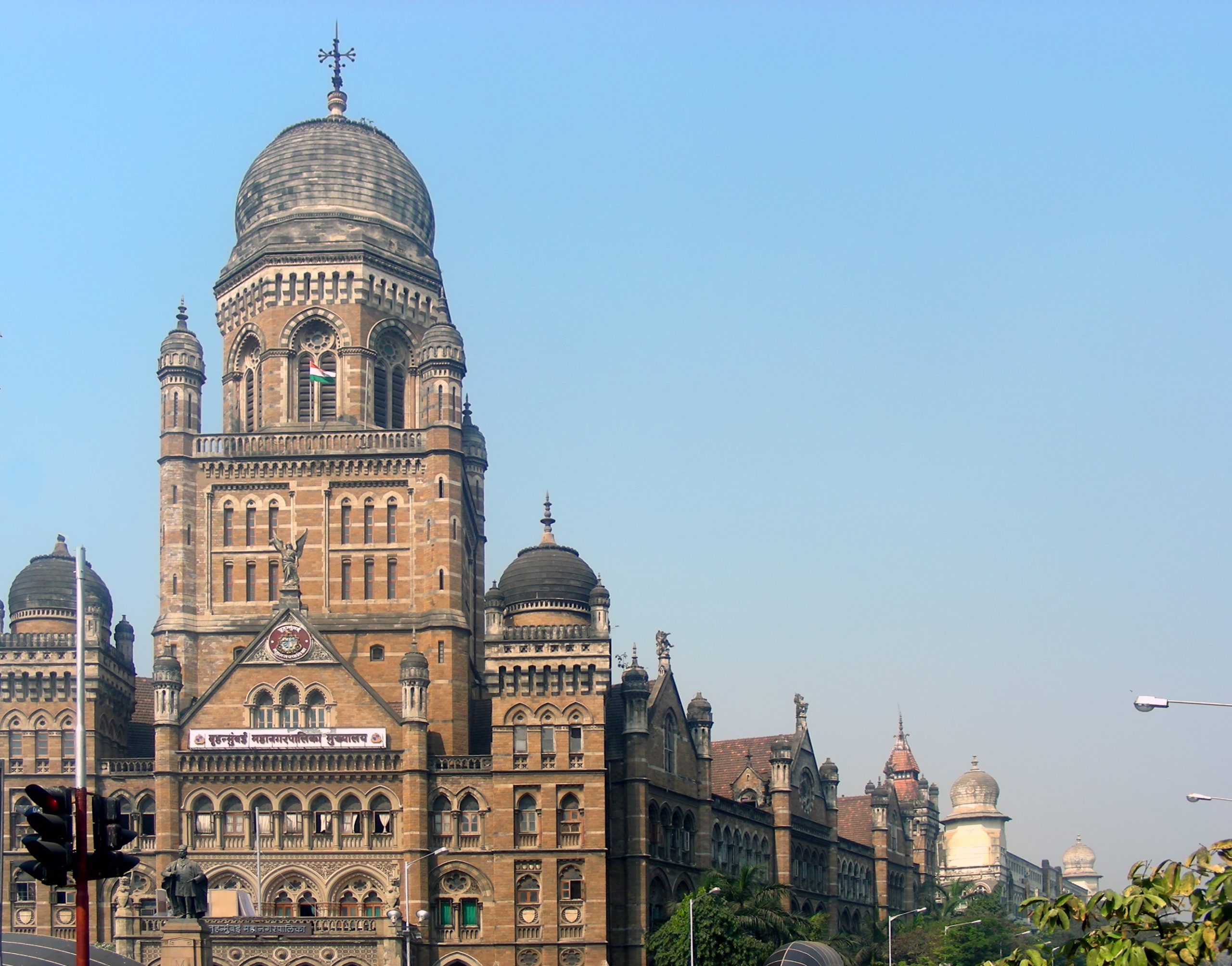 goverment-stufy-bmc-scaled.jpg