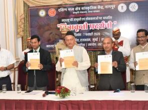 Governor Inaugurates Painting Exhibition at Raj Bhavan